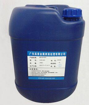 GM-6510(铜材无铬)钝化剂