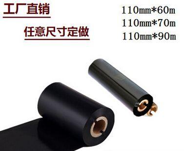 小管芯小轴碳带