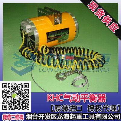 KAB-000-2000A气动平衡器 平衡器配件/平衡控制阀