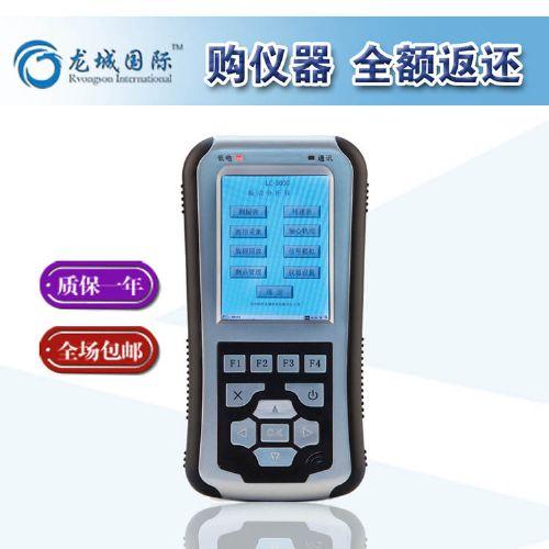 LC-3000(单通道)风机振动分析仪 便携式