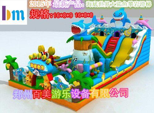 河北秦皇岛新款大鲨鱼儿童充气滑梯多少钱?