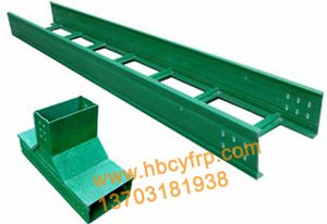 玻璃钢梯式电缆桥架