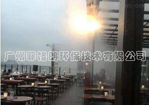 户外生态餐厅喷雾降温工程