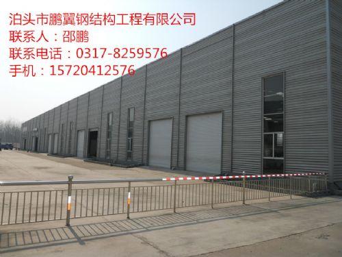 河北沧州钢结构工业厂房钢架生产厂家
