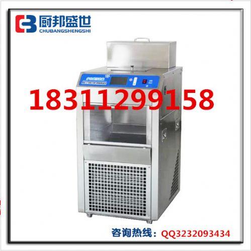 饮品店牛奶制雪机|韩式奶冰机器|牛奶雪花冰机|冰牛奶雪花机