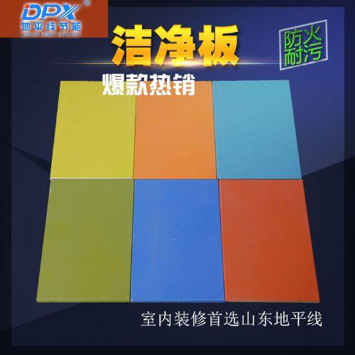 护墙板 抗倍特墙面装修量大从优促销