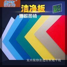 免漆无毒 UV抗菌板 各种家具柜体板绿色环保促销