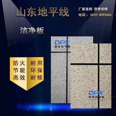 无石棉复合板生产厂家采购促销