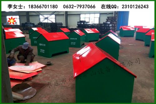 户外生活垃圾收集箱 环卫垃圾箱厂家