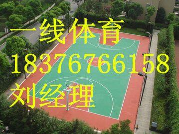 南宁塑胶篮球场铺设,南宁硅PU篮球场价格