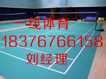南宁一线体育设施工程有限公司的形象照片