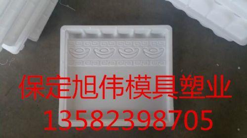 房檐板模盒|水泥房檐板模盒|房屋檐盖板模盒