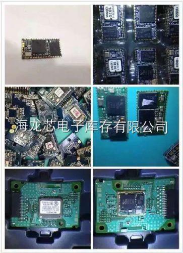 收购蓝牙IC,蓝牙模块,平板电脑主板