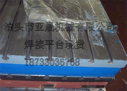 天津供应铸铁平板高品质高效率高精度