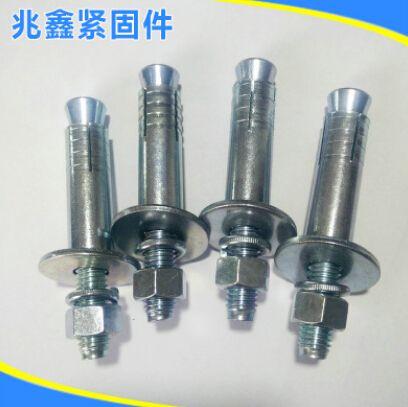 强力推荐外膨胀碳钢国标金属膨胀螺栓