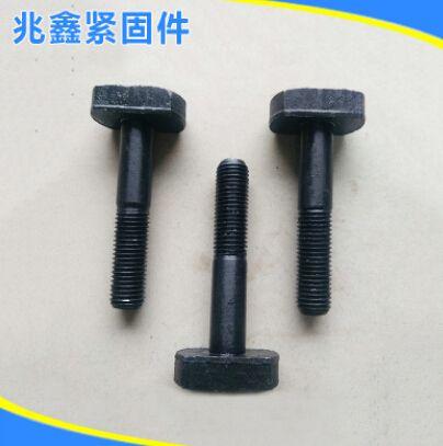 厂家直销高强度T型螺栓