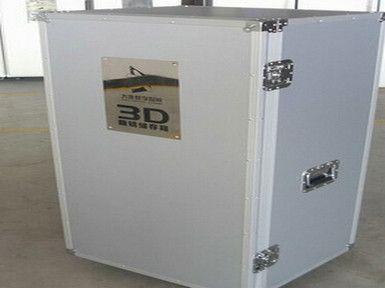 厂家专业制作铝合金3D影院眼睛箱