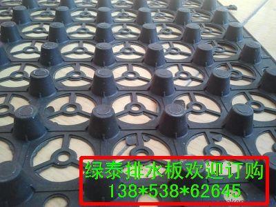 南昌普通排水板【凹凸排水板】排水板厂家