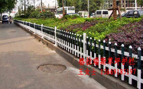 西安格拉瑞斯供应安装PVC护栏 草坪栅栏
