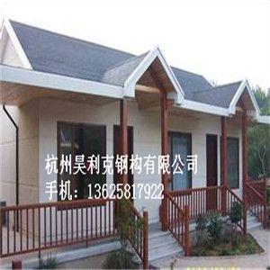 产品供应 集成房屋价格  1 集成房屋  价格:  电议 供应企业:杭州昊利