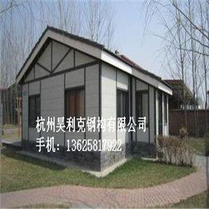 房屋为   整体结构,内有框架,墙体为钢板,可用木板饰面,可整体迁移