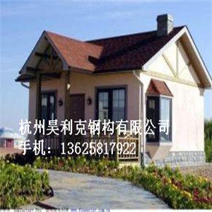 集成房屋价格图片