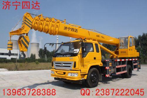 山东济宁专业生产厂家 8-16吨汽车吊
