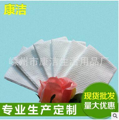 供应优质水刺一次性无纺布