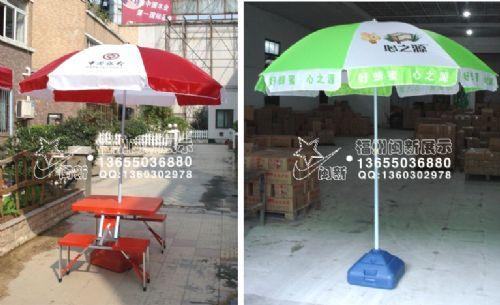 福州广告伞厂家