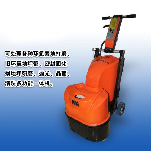 厂家专业生产路面抛光机 金刚石水磨机 混凝土路面打磨机