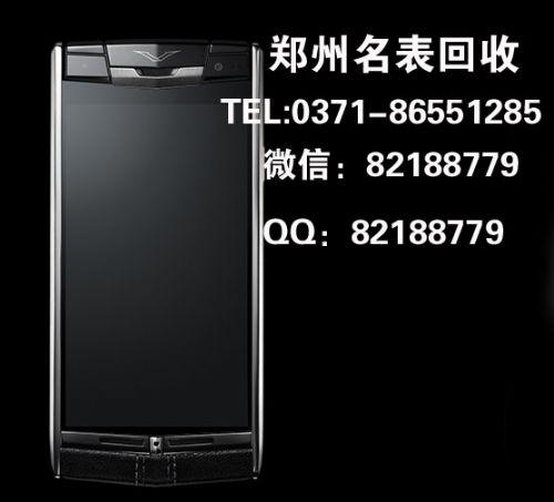 郑州回收VERTU威图黑金限量版Vertu手机价格