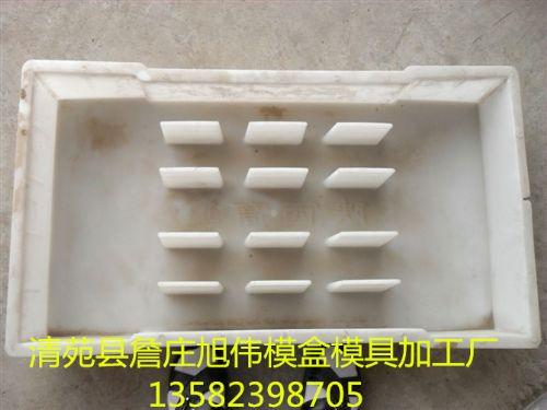 预制排水沟盖板模具
