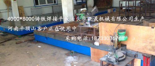 南昌供应焊接铸铁平板结构稳定质量放心