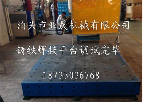 重庆生产落地镗床工作台厂家直销现货不缺
