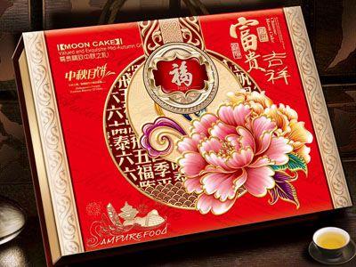 月饼包装盒-高级礼盒