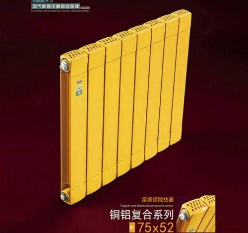 山东铜铝复合暖气片品牌  铜铝复合系列75x52散热器