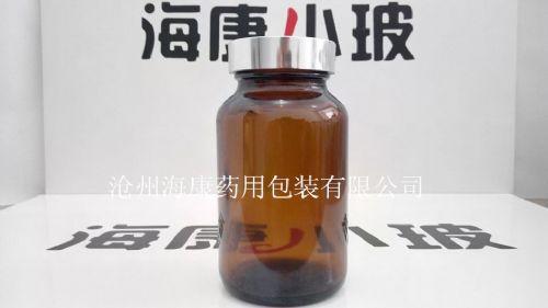 厂家供应广口保健品玻璃瓶|120ml保健品瓶
