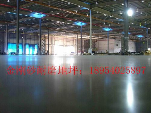 济宁曲阜做金刚砂耐磨地面找第一工程质量厂家
