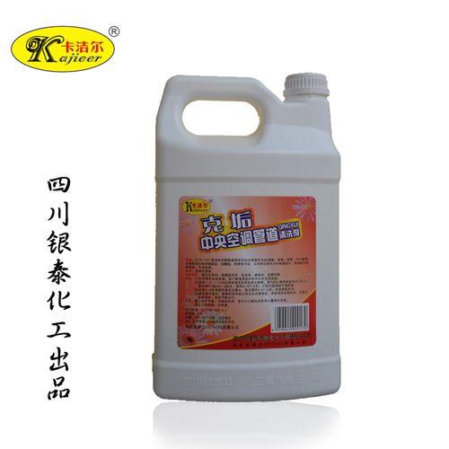 卡洁尔kjr021空调清洗剂克垢管道清洗除垢杀菌消毒风机盘管清洗