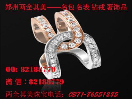 郑州PIAGET伯爵高级珠宝腕表回收