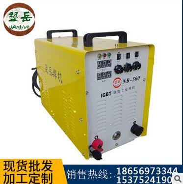 工业便携式气保焊机