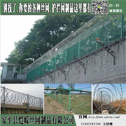 铁路框架封闭网 镀锌金属防护栅栏网 热镀锌铁路封闭网片
