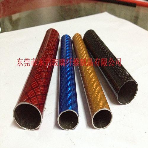 厂家直销玻璃纤维管 碳纤维管 3K碳纤管