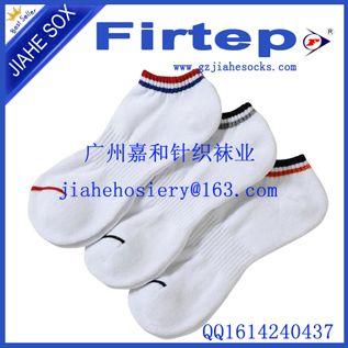 束腰运动短袜 纯色运动袜加厚底