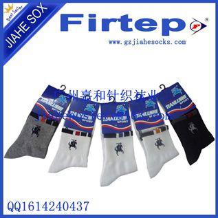 纯棉袜子 四季薄款男士袜子 纯棉中筒运动男袜