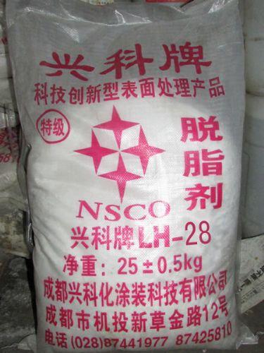 兴科LH-28型四川成都无磷脱脂剂环保除油粉金属脱脂剂金属除油剂