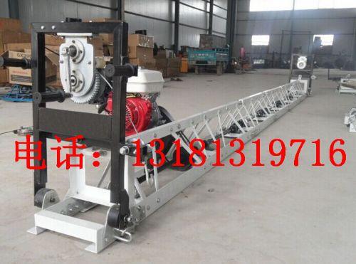 工程机械专用框架式混凝土整平机产品概述