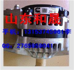 充电机价格-K19康明斯发电机4061007