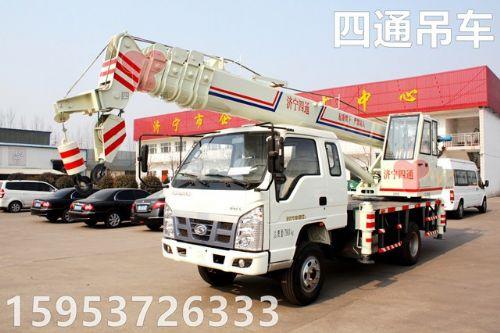 济宁四通8吨汽车吊车
