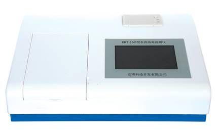 黑龙江哈尔滨安博PRT-16M型农药残留速测仪厂家直供